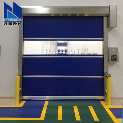 厂家销售铝合金 PVC快速卷帘门 工业快速门 优质快速门