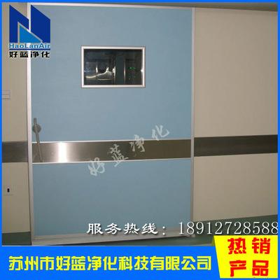 医院手术室自动门 脚感应自动门 气密自动门