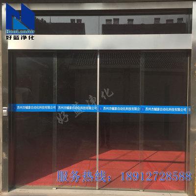 好蓝品牌 公司门厅自动门 展厅感应玻璃门 电动平移门