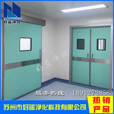 厂家生产手术室超静音防护气密门洁净室自动门感应气密门