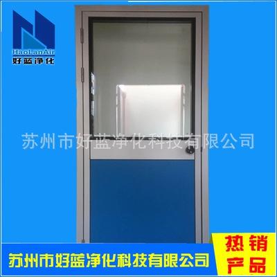 洁净室密闭式气密门平开钢制门密胺脂门手动单开气密门