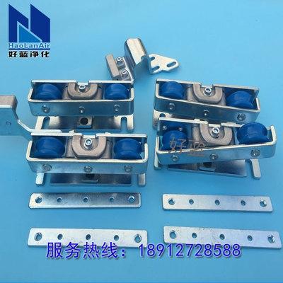 大量供应好蓝品牌自动平移门吊件移门轮子吊具吊架