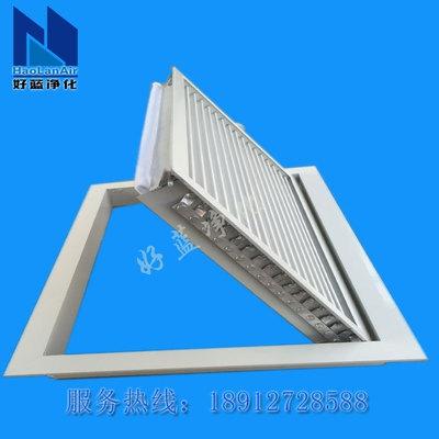 可开可调 罗盘式 带可抽式初效过滤器 铝合金回风窗 空调送风口