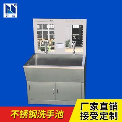 厂家直销不锈钢医用洗手池双人位感应冷热水手术室洁净洗手槽