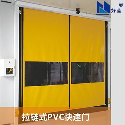 拉链式PVC快速门(防撞复位快速门)
