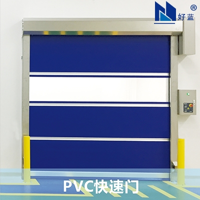 PVC快速门(内置式快速门、外置式快速门)
